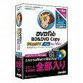DVDFab BD&DVD コピープレミアム プラス for Mac