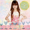 ファンタジック☆グラスハープーFantasic Glass Harp- [ 大橋エリ ]