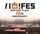 Hello! Project 20th Anniversary!! Hello! Project ハロ!フェス 2018 〜Hello! Project 20th Anniversary!! プレミアム〜【Blu-ray】 [ ハロー!プロジェクト ]