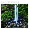 RYUKYU HEALING MUSIC::IRIOMOTE ambient