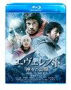 エヴェレスト 神々の山嶺 Blu-ray通常版【Blu-ray】 [ 岡田准一 ]
