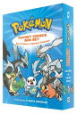 Pokemon Pocket Comics Box Set: Black & White / Legendary Pokemon [ Santa Harukaze ]