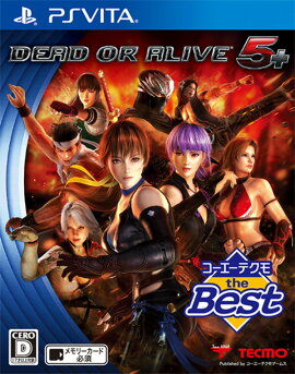 ���������ƥ��� the Best DEAD OR ALIVE 5 PLUS