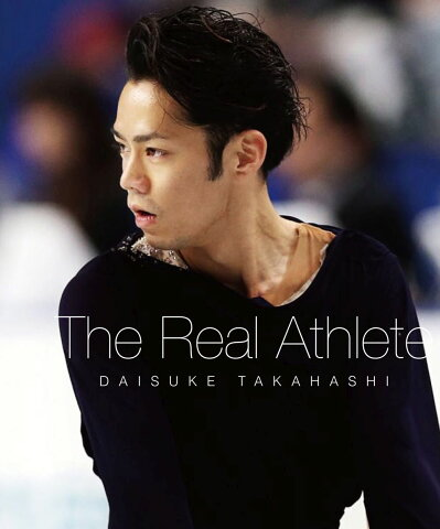 高橋大輔 The Real Athlete [ 高橋大輔 ]