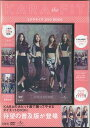 DVD>KARA the FITエクササイズDVD BOOK (<DVD>) [ KARA ]