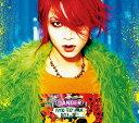 子 ギャル (初回限定盤 CD+DVD) [ hide ]