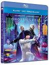 ゴースト・イン・ザ・シェル ブルーレイ+DVD+ボーナスブルーレイセット(初回限定生産)【Blu-r