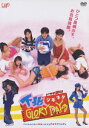 下北GLORY DAYS DVD-BOX [ 一太郎 ]