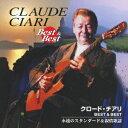 クロード・チアリ 永遠のスタンダード&ムード歌謡ヒッツ(2CD) [ クロード・チアリ ]