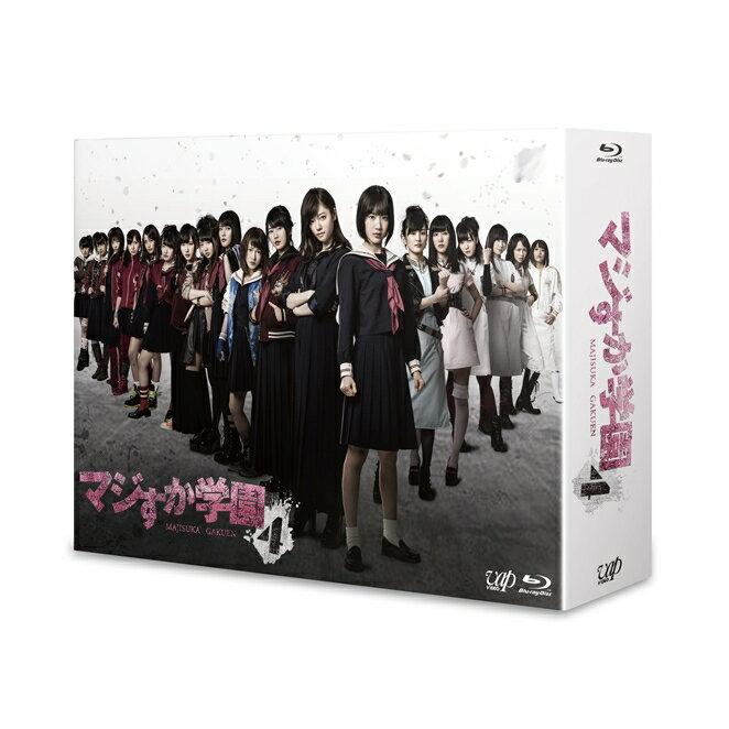 マジすか学園4 Blu-ray BOX【Blu-ray】 [ 宮脇咲良 ]...:book:17389041