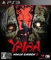 YAIBA: NINJA GAIDEN Z PS3版