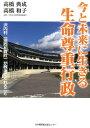 岩手県 西和賀町 (ゼンリン住宅地図)[本/雑誌] / ゼンリン / ※ゆうメール利用不可