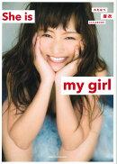 �錄�ʤ���ᡡSTYLE BOOK��She is my girl