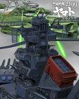 宇宙戦艦ヤマト2199 星巡る方舟 【初回限定版】【Blu-ray】 [ 菅生隆之 ]