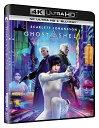 ゴースト・イン・ザ・シェル(4K ULTRA HD + Blu-rayセット)【4K ULTRA HD】 [ スカーレット・ヨハンソン ]