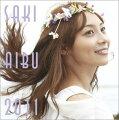 【入荷予約】 相武紗季 カレンダー 2011