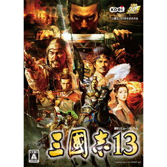 三國志13【Windows 版限定特典:初代『三國志』】