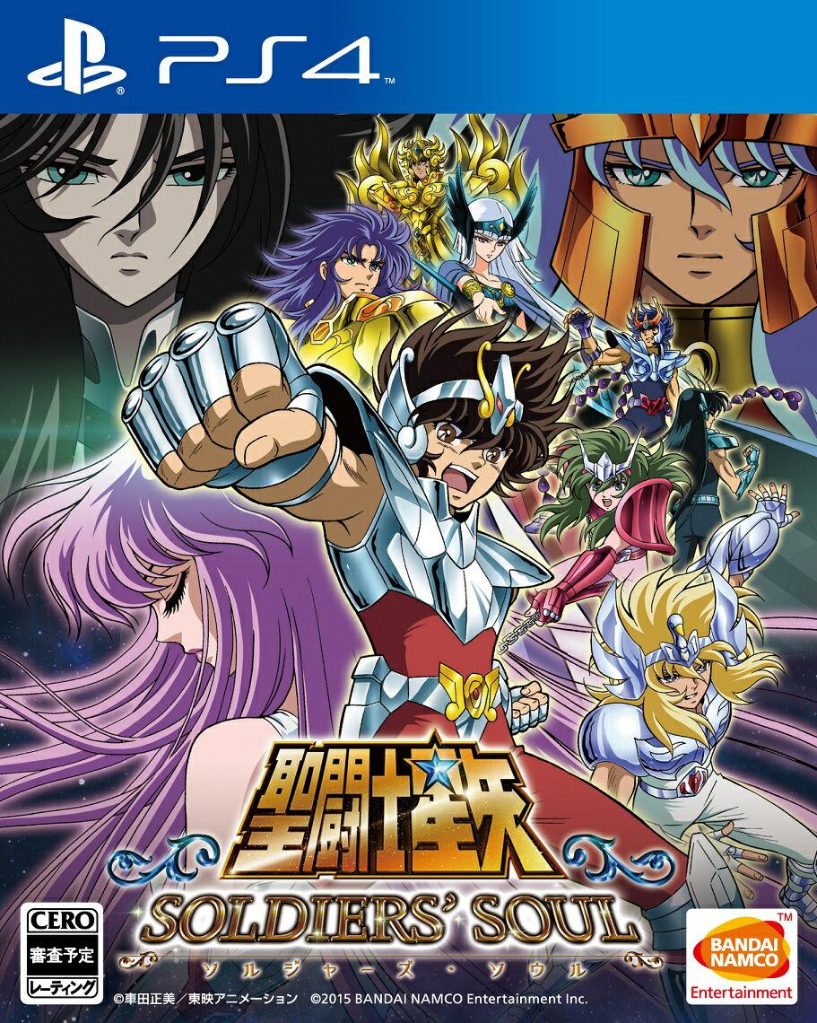 聖闘士星矢 ソルジャーズ・ソウル PS4版