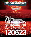 THE IDOLM@STER 7th ANNIVERSARY 765PRO ALLSTARS みんなといっしょに!120623【Blu-ray】