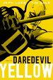 Yellow 【MARVELCorner】 [ Jeph Loeb ]