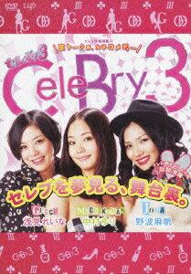 ����֤�3 DVD-BOX 2����2���ȡ�