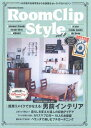 RoomClip Style(vol.2)