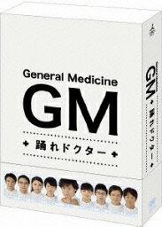 GM〜踊れドクター DVD-BOX [ <strong>東山紀之</strong> ]