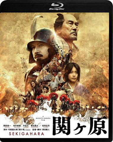 関ヶ原【Blu-ray】 [ 岡田准一 ]