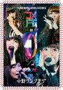 #ユメトモの輪ツアー2015春 at 中野サンプラザ【Blu-ray】 [ 夢みるアドレセンス ]