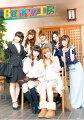 【入荷予約】 Berryz工房 カレンダー 2011