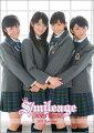 【入荷予約】 スマイレージ カレンダー 2011