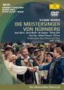 ワーグナー:楽劇≪ニュルンベルクのマイスタージンガー≫ [ ジェイムズ・レヴァイン ]