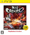 無双OROCHI2 PS3 the Best