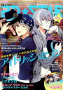 2D☆STAR Vol.5 [ 2D☆STAR編集部 ]