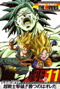 DRAGON BALL THE MOVIES #11 ドラゴ...