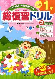 小学1年生ちびまる子ちゃん総 ... : 漢字練習ノート 小学1年生 : 漢字