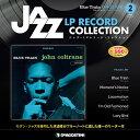 ジャズ・LPレコード・コレクション全国版(2) ([バラエティ])