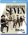 荒野の七人【Blu-ray】