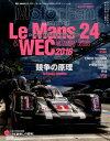 ル・マン/WECのテクノロジー(2016)