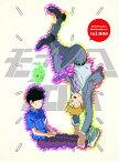 モブサイコ100 vol.006【Blu-ray】 [ 伊藤節生 ]
