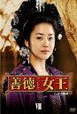 善徳女王 DVD-BOX 7≪ノーカット完全版≫[4枚組] [ イ・ヨウォン ]