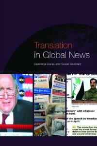 TranslationinGlobalNews[Bassnett/Bielsa]