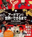 日本語収録の海外版BD (ホワイトボーイリック/マウスタウン/他)