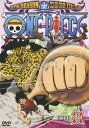 ONE PIECE ワンピース 9THシーズン エニエス・ロビー篇 PIECE.11 [ 田中真弓 ]