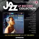ジャズ・LPレコード・コレクション全国版(3)