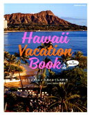 Hawaii��Vacation��Book��for��Oahu��Lovers�����Ȥʥ����������߷�����������μ��Travel��Hawaii�Ѱ����