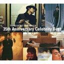 Tatsuhiko Yamamoto 35th Anniversary Celebrity Best(CD+DVD) [ 山本達彦 ]