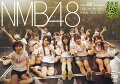 NMB48 Team BII 1st Stage<br>「会いたかった」千秋楽-2013.10.17-