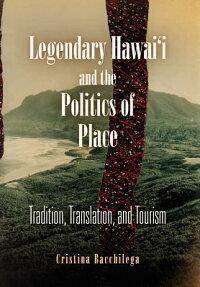 Legendary_Hawai��i_and_the_Poli