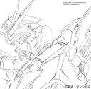 機動戦士ガンダムNT オリジナル・サウンドトラック [ 澤野...